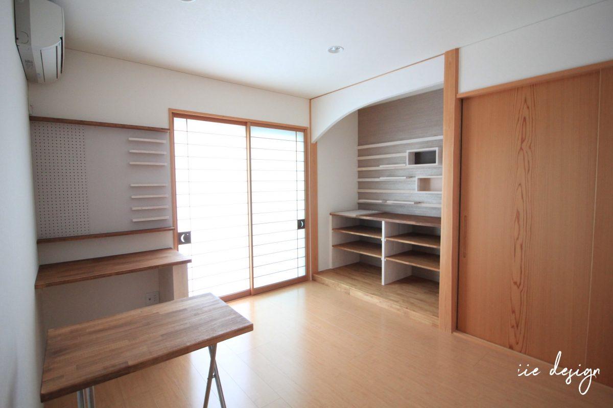 aroma house lino iie design
